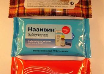 Производство салфеток в пачке 1-10-20  и до 100 шт.