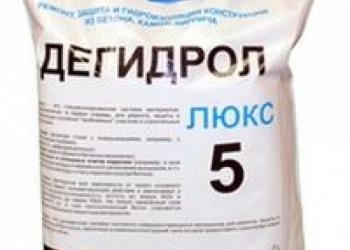 Гидроизоляция материалами Дегидрол, Контацид, Бетоноправ