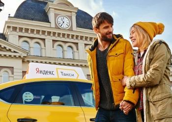 """Водитель """"Яндекс такси"""""""