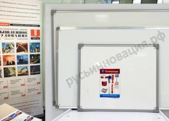 Магнитно-маркерные доски с доставкой в Саратовскую область по выгодным ценам