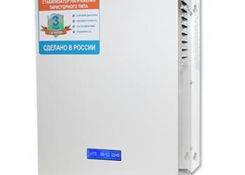 Бесшумные стабилизаторы напряжения Энергия Classic 9000