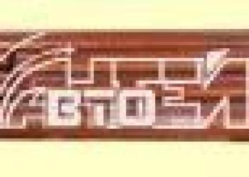 Гидроцилиндр на ЭО-5126