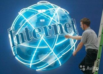Интернет по оптоволокну Тверь и обл
