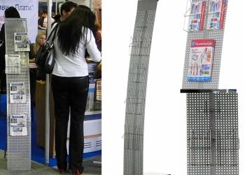 Поставка буклетниц из перфолиста в Тверскую область. Выгодные цены!