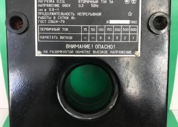 Трансформаторы тока измерительные лабораторные УТТ-5М