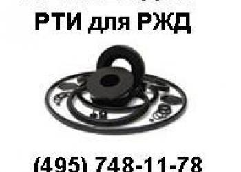 Трубка резиновая тормозного рукава 35х625