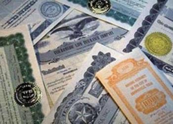 Продать акции Алроса, Ростелеком, Полюс Золото в Рязани курс цена на бирже