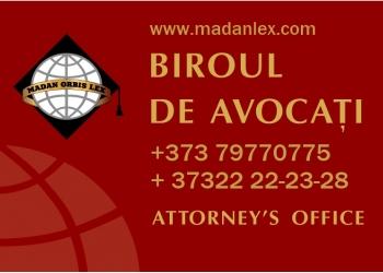 Юридические услуги в Молдове