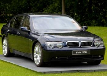Прокат авто с водителем в Минске.  BMW 745 E66 Long.