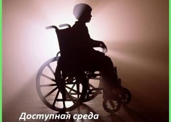 << Ооо Ростов Иваторг>> вакансия представителя
