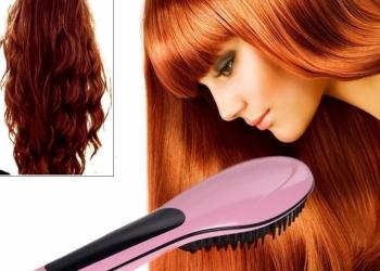 Приковывай взгляды роскошными волосами!