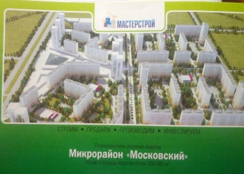 Сдается офис 15м3 Зиповская 37
