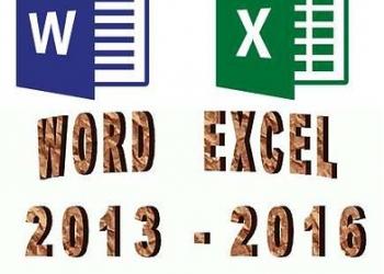 Электронная книга Word, Excel 2013-2016