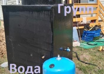 Монтаж водоснабжения под ключ в Железнодорожном