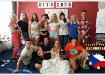 Уникальный летний лагерь в Чехии приглашает новых участников