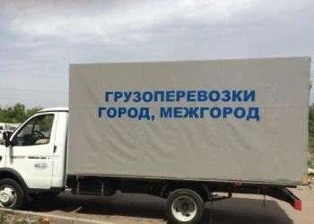 Грузоперевозки грузчики частник раменское вывоз мусора