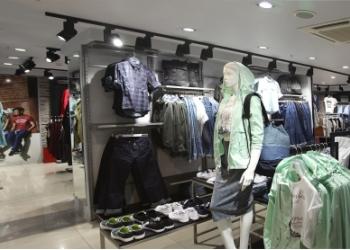 Магазин муж и жен одежды