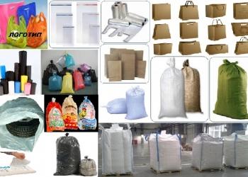 Мешки и пакеты