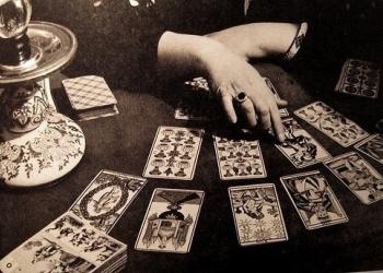 гадание на ТАРО ,магические обряды ,амулеты и талисманы ,КРАСНЫЕ НИТИ  НА ЗАЩИТУ