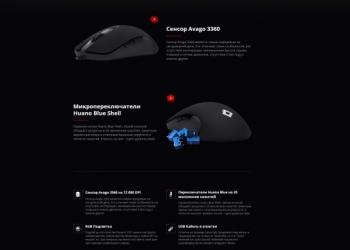 Продам игровую мышь Red Square Elite