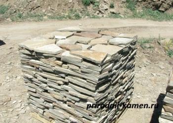 Камень песчаник для дорожек