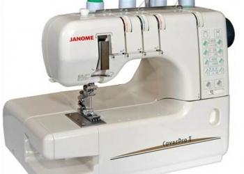 Оверлок Janome Cover Pro II