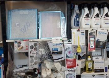Ремонт стиральных машин, холодильников, вытяжек