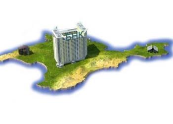 2-к квартира (Недвижимость в Крыму)
