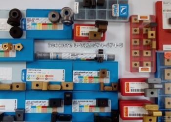 Продаем lnux 301940 vt430 vpt-nn, pramet 9215, прамет 6615,  vt110, sandvik 4215
