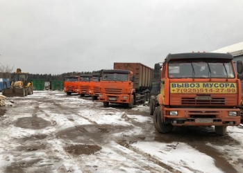 Вывоз строительного и бытового мусора в Москве и М.О.