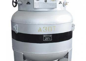 Криогенная Емкость Дьюар 500л, ЦТК-0,5