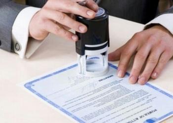 Оформление чеков и документов командировочным