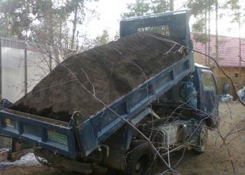 Перегной Чернозем доставка