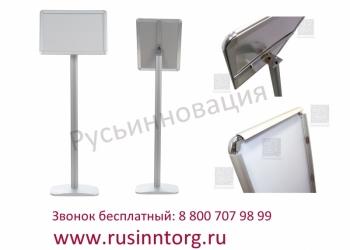 Напольные рекламные стойки с доставкой в Волгоградскую область. Выгодные цены!