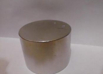 Мощный неодимовый магнит 70х50