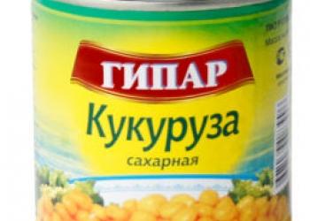 Компания Тенке предлагает продукты питания оптом