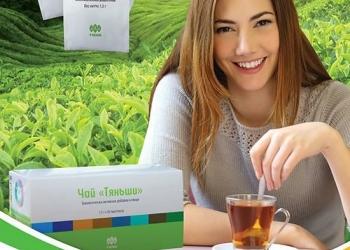 Антилипидный чай «Тяньши»