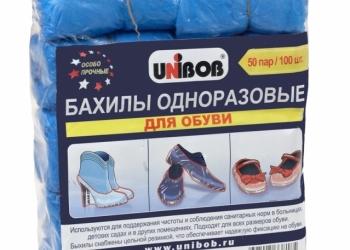 Бахилы одноразовые Unibob (100 штук) синие