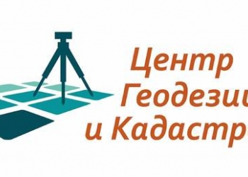 Составление карта-плана во Владивостоке