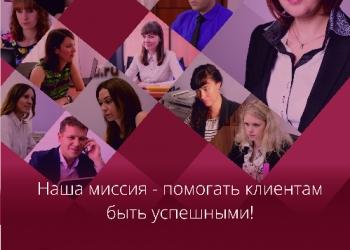 Полное бухгалтерское и юридическое сопровождение ИП / ООО
