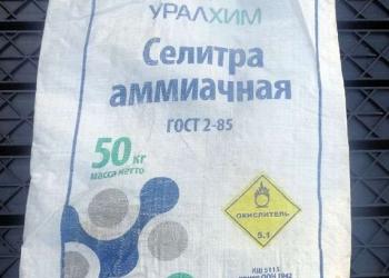Мешки бу полипропиленовые