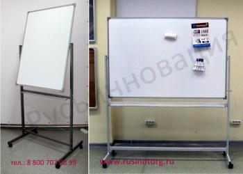 Напольные поворотные магнитно-маркерные доски с доставкой в Тульскую область