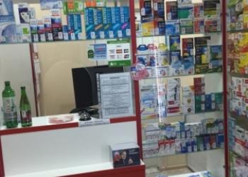 Отличная Аптека