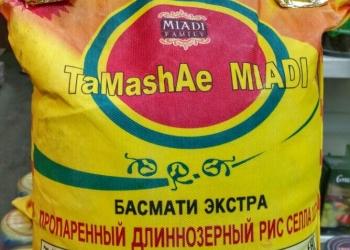 Рис Тамаша Басмати 1121, Москва.
