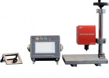 Маркиратор иглоударный (ударноточечный) комбинированный HBS 380 D