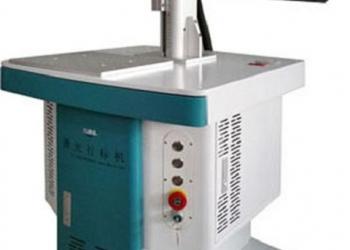 Лазерный маркер HBS-GQ-20A (оптоволоконный)