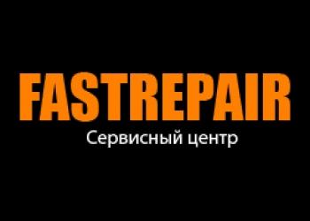Сервисный центр FastRepair