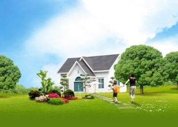 Продам земельный yчасток
