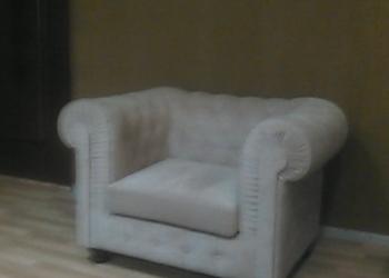 Кресло Честерфилд тканевое
