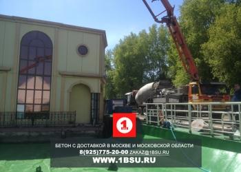 Производство и продажа бетона в Москве и Одинцовском районе